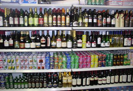 Sterke drank duitsland supermarkt